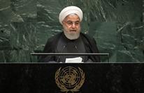 نيويورك تايمز: لماذا رفض روحاني الرد على مكالمة ترامب؟