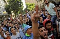 تأجيل مباراة في الدوري المصري بسبب مظاهرات ضد السيسي