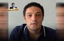 """""""علي"""" يدعو المصريين للتظاهر الليلة فوق أسطح المنازل (شاهد)"""