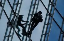 """الشرطة الألمانية تعتقل """"الرجل العنكبوت"""" الفرنسي (شاهد)"""