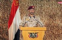 """""""الحوثي"""" تعلن استهداف قاعدة خميس مشيط في السعودية"""