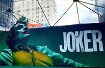 """استنفار أمني بالتزامن مع عرض فيلم """"جوكر"""" في أمريكا (شاهد)"""