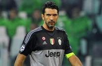 بوفون يحطم رقما قياسيا في الدوري الإيطالي