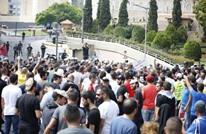 المئات يحتجون على الظروف الاقتصادية وسط بيروت