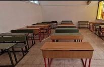 إضراب المعلمين يتصدر نقاشات مواقع التواصل في الأردن