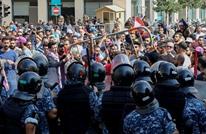 فايننشال تايمز: هل توقف الوعود بالإصلاح ثورة اللبنانيين؟