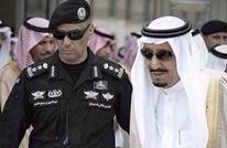 شكوك وتساؤلات.. هكذا تفاعل نشطاء مع مقتل حارس الملك سلمان