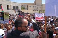 الموقف من إضراب المعلمين يقسم النقابات المهنية الأردنية