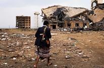 الغارديان: هكذا يعيش اليمنيون في ظل الموت بالغارات الجوية
