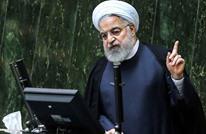 على وقع مفاوضات مع أوروبا.. إيران تلوح مجددا باليورانيوم