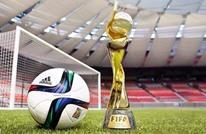 الفيفا يعلن تنافس 8 بلدان على استضافة مونديال السيدات 2023
