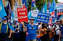 """اتفاق """"بريكست"""" يخضع لتصويت البرلمان.. فهل ينجح؟"""