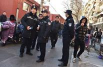 شاب يهاجم روضة بالصين ويطعن 16 طفلا (فيديو)