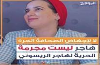 ابن عم ملك المغرب يتضامن مع صحفية وابن كيران يحضر زفافها