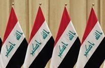 شكوى عراقية ضد الكويت في الأمم المتحدة حول الحدود البحرية