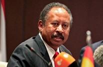 """واشنطن لحمدوك: حريصون على رفع السودان من """"قائمة الإرهاب"""""""