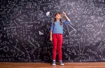 أرقام سحرية حيرت علماء الرياضيات.. كيف تصبح محترفا؟