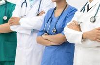 أطباء تونسيون يرقصون مع المرضى لرفع معنوياتهم (شاهد)