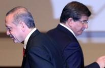 قرار رئاسي بإغلاق جامعة إسطنبول شهير نهائيا