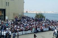 تجمع العشرات من فلسطينيي لبنان أمام سفارة كندا طلبا للهجرة