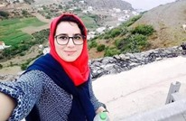 ملك المغرب يصدر عفوا عن الصحفية الريسوني وخطيبها