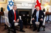 ماذا وراء زيارة نتنياهو المفاجئة إلى لندن؟