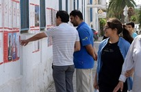 انطلاق مناظرات المرشحين للانتخابات الرئاسية التونسية (شاهد)