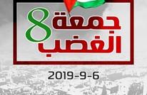 فلسطينيو لبنان يواصلون تظاهراتهم رفضا لقرار وزير العمل