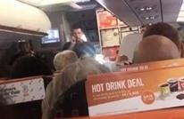 غياب قائد طائرة بريطاني يدفع مسافرا لقيادتها إلى إسبانيا