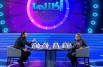 الممثل أيمن رضا يهاجم باسم ياخور.. ما السبب؟ (شاهد)