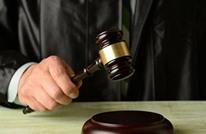 """العراق.. دعوة حقوقية لإلغاء حكم """"كيدي"""" بإعدام إمرأة"""