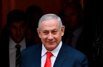 نتنياهو: سأفرض السيادة على غور الأردن إن شكلت حكومة جديدة