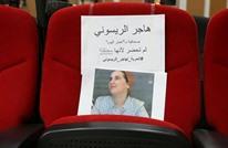 """هيئات وشخصيات مغربية تدعو للإفراج عن الصحفية """"الريسوني"""""""