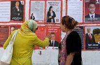 تونس.. ارتفاع نسبة الاقتراع للرئاسيات بالخارج إلى 9.2 بالمئة