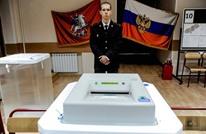 بعد استبعاد مرشحين للمعارضة.. انتخابات محلية في روسيا