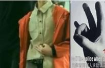 حركة يد مميزة تنقذ فتاة صينية حاول رجل اختطافها (شاهد)