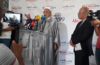 مورو يستعرض بمؤتمر صحفي رؤيته كمرشح للرئاسة (شاهد)