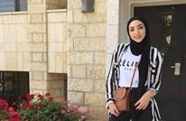 النيابة الفلسطينية تعلن موعد نتائج التحقيق بمقتل إسراء غريب