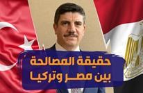 """ياسين أقطاي لـ""""عربي21"""": هذه حقيقة المصالحة بين مصر وتركيا"""