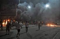 مظاهرات غاضبة بمناطق شرق ليبيا.. وحرق مقر حكومي (شاهد)