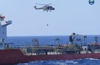"""عملية """"إيريني"""".. ضبط سفينة إماراتية نقلت وقود طائرات لحفتر"""