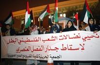 """""""ميثاق فلسطين"""" الرافض للتطبيع يحصد قرابة الـ3 ملايين توقيع"""