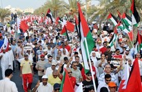 اعتقال شاعر بحريني بسبب قصيدة ضد التطبيع (شاهد)