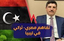 """ياسين أقطاي لـ""""عربي21"""": تفاهم مصري-تركي في ليبيا (شاهد)"""