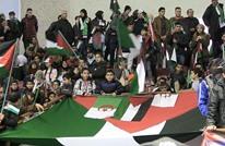 مع فلسطين ظالمة أو مظلومة.. الجزائر ومقاومة التطبيع (2من2)
