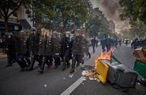 عودة احتجاجات السترات الصفراء في فرنسا والشرطة تقمعها