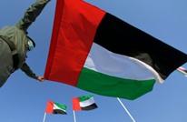 """الإمارات تسجل أعلى معدل إصابات يومية بفيروس """"كورونا"""""""