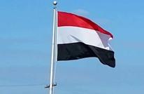 اليمن يجدد موقفه الرافض من التطبيع مع الاحتلال الإسرائيلي