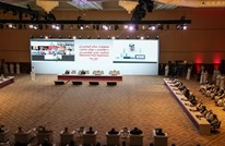 بدء محادثات السلام بين الحكومة الأفغانية وطالبان بالدوحة