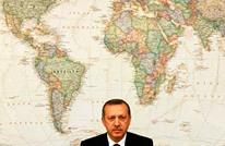 معاهدات قلصت جغرافيا تركيا.. تعهد أردوغان بشطبها (إنفوغراف)